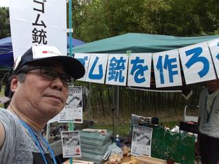 2015.6.14手づくり市 005.JPG
