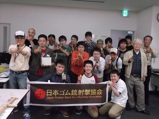 第8回京都競技会 047.JPG