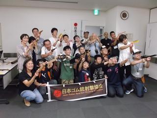 第9回京都大会 098.JPG