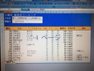 IMG_2101.JPG